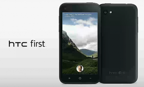 htc-first.png